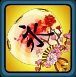 Sakura Blossom Fan